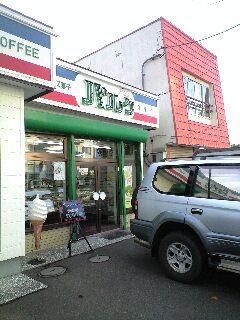 090823ベルパルク2.JPG