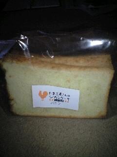 081221永光農園.JPG