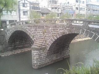 060709眼鏡橋.JPG