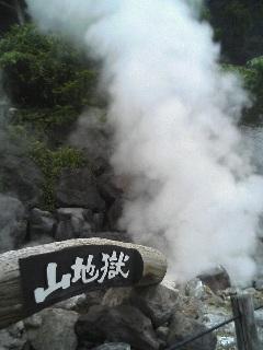 060714地獄3.JPG