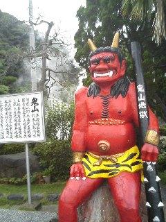 060714地獄5.JPG