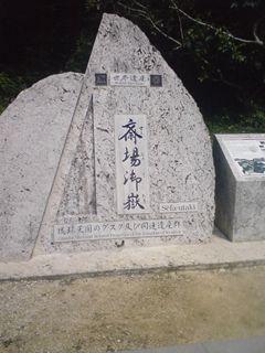 07沖縄12.JPG