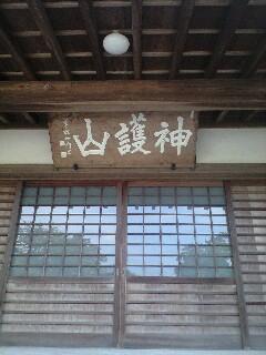 080920光明禅寺6.JPG
