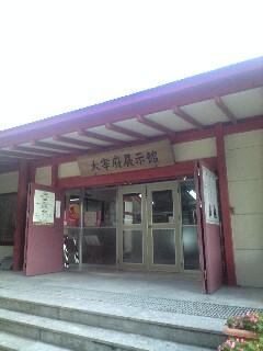 080920政庁跡10.JPG