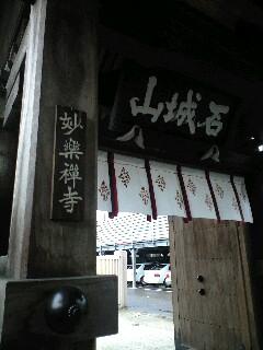 080921風情散策02.JPG