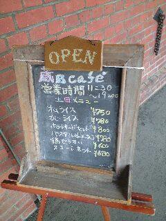 100822_蔵乃2.jpg