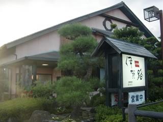 100902伊賀路1.JPG