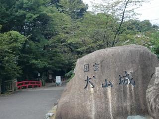100903犬山城1.JPG