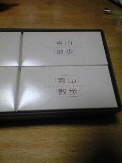 080328羽田土産2.JPG