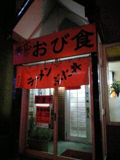 100923_おび食1.jpg