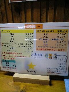 100923_おび食2.jpg