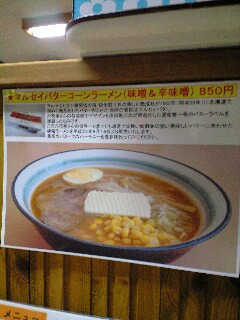100923_おび食3.jpg