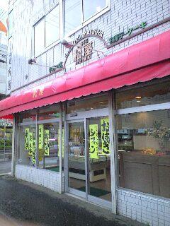 101017_松屋1.jpg