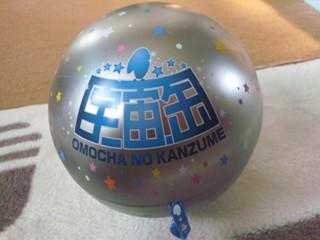 101212_宇宙缶.JPG