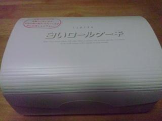 110126イシヤ1.JPG