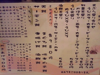 110410うどん屋さん3.JPG