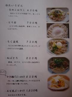 110503ひばりの矢5.JPG