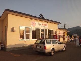 110731櫻茶屋1.JPG
