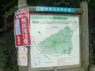 110806-01藻岩山.JPG
