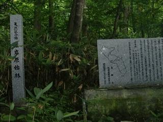 110806-04藻岩山.JPG