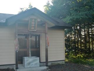 110826-62幸福神社.JPG