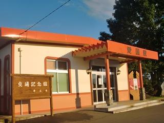 110826-65愛国駅.JPG