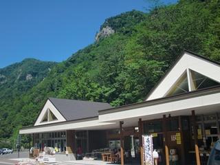 110827-29双瀑台.JPG
