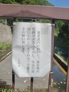 110827-39無名の滝.JPG