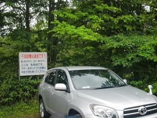 110910銭函天狗山01.JPG