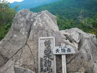 110910銭函天狗山21.JPG
