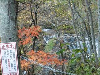 111021-24オソウシの滝.JPG