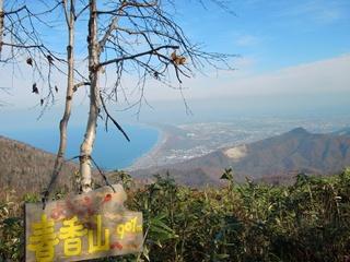 111103-15春香山.JPG
