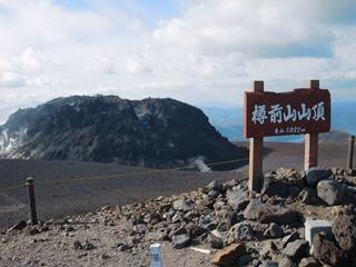 111112-52樽前山.JPG