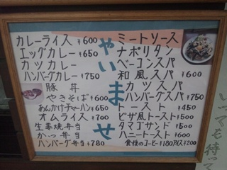 120601コーヒータイム2.JPG