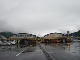 120911-08道の駅