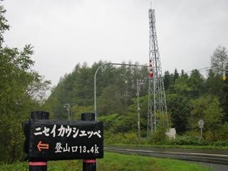 120912-03ニセイカウシュッペ山.JPG
