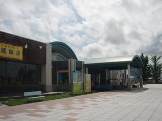 120912-05道の駅