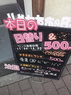 121004亜茶2.jpg