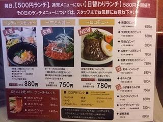 121004亜茶3.jpg