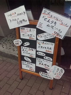 121005しゃぶいち2.jpg