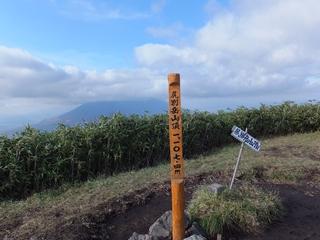 121027-27尻別岳.jpg