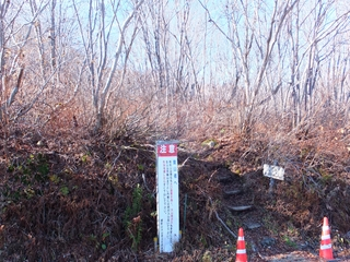 121110-02樽前山.jpg