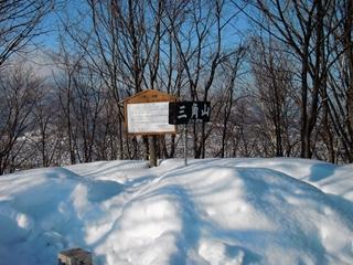 121229-04三角山.JPG