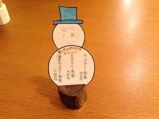 130126やま桜3.JPG