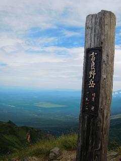 04富良野→上ホロ1.JPG