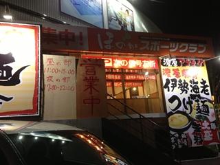 130901竹本商店1.jpg