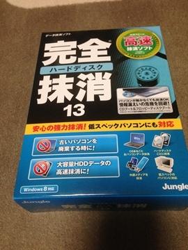 20131030ソフト.jpg