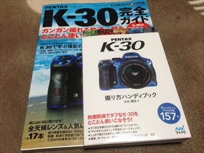 140206雑誌.jpg