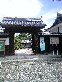 303山陽・山陰.JPG