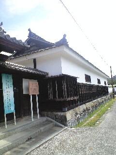 304山陽・山陰.JPG
